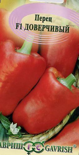 Перец клаудио характеристика и описание сорта как выращивать с фото