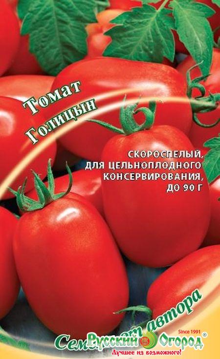 Томат галина: характеристика и описание сорта, отзывы, фото, урожайность