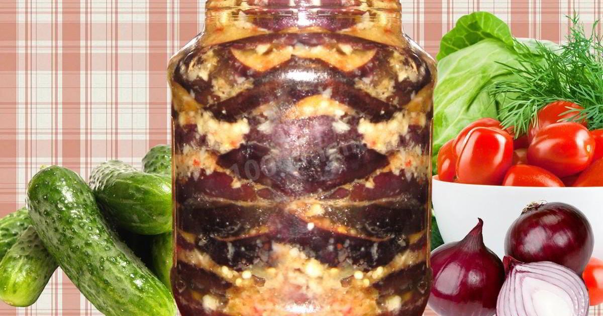 Закуска из баклажанов на зиму – топ 10 самых классных рецептов