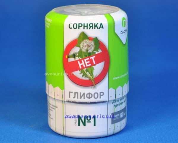 Глифосат | справочник пестициды.ru