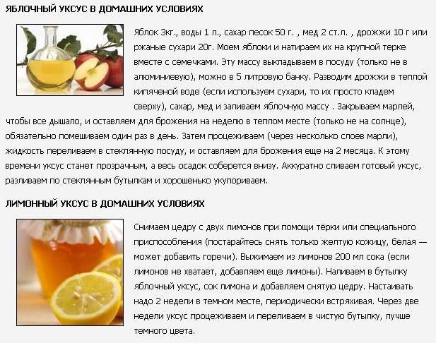 Замена уксуса лимонной кислотой пропорции