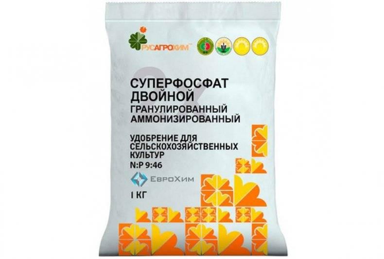 Двойной суперфосфат удобрение: применение на огороде, инструкция, состав, для томатов