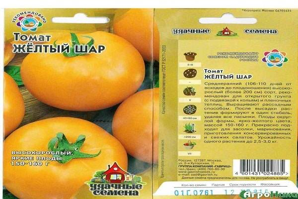 Каталог томатов   tomatland.ru