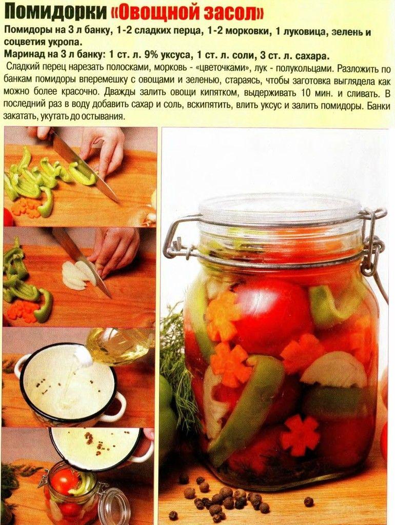 Консервирование цукини: рецепты на зиму с фото, кабачки с чили, торчин, вкусные, разноцветные
