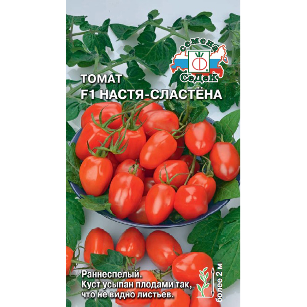 """ᐉ томат f1 """"настя сластена"""" : подробное описание сорта помидор с неповторимым сахарным вкусом, его характеристики и фото - orensad198.ru"""