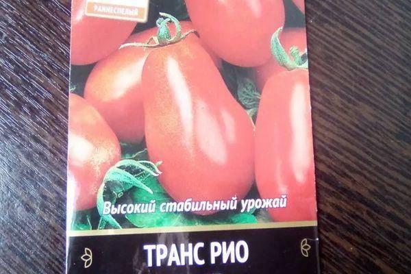 """Томат """"рио гранде"""": описание и урожайность сорта, характеристики плодов, фото помидоров русский фермер"""