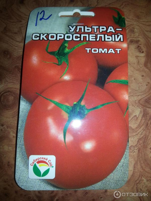 Томат скороспелка: отзывы, фото, урожайность, описание и характеристика   tomatland.ru