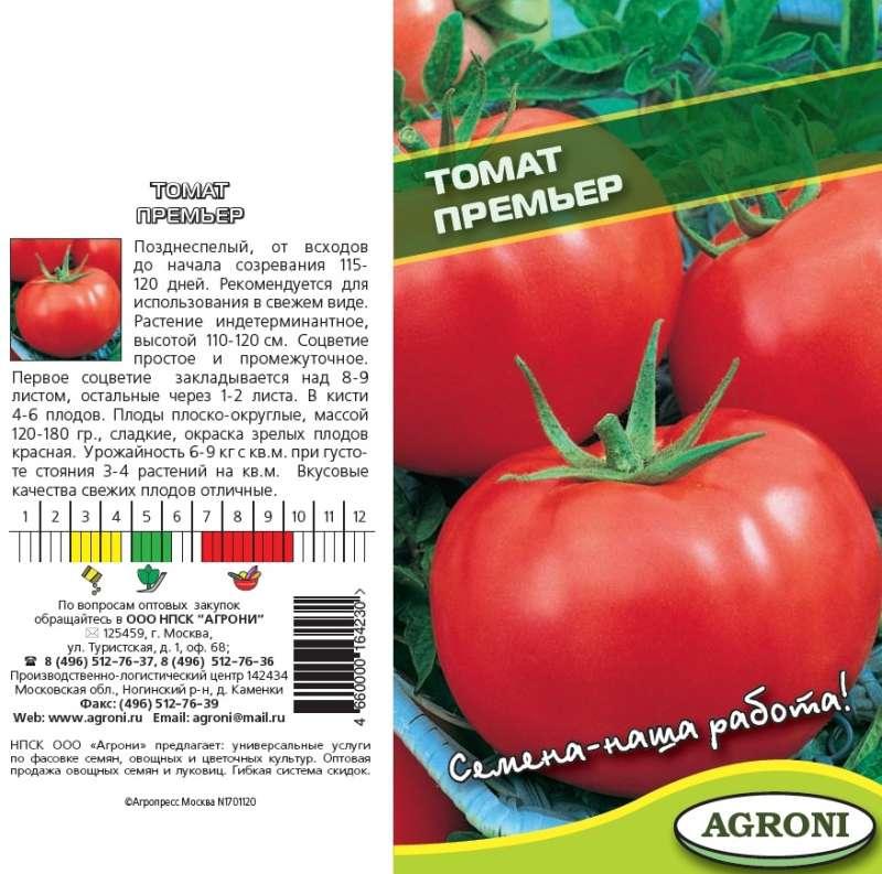 Описание томата сорта Премьер и агротехника выращивания