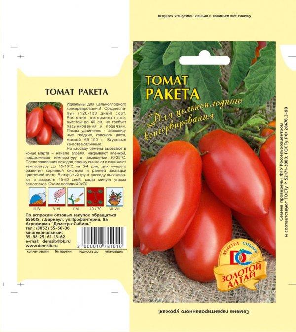 Ранние сорта томатов – для открытого грунта, высокоурожайные, лучшие для средней полосы, топ-15