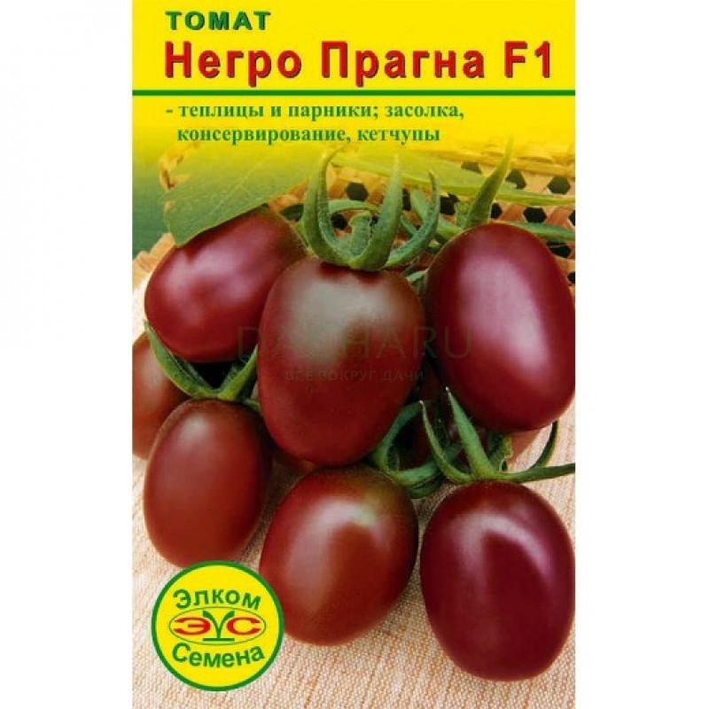 Сорт помидора «черри клубничный f1»: фото, отзывы, описание, характеристика, урожайность