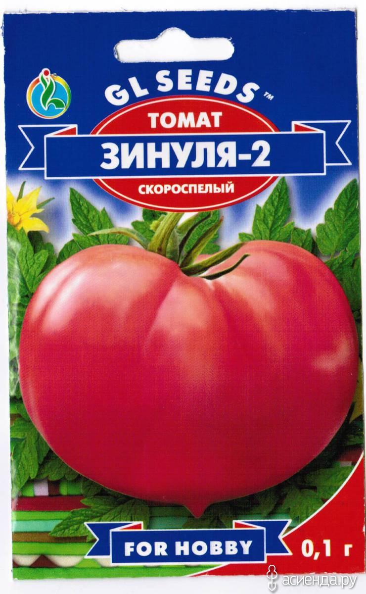 """Томат """"ляна"""": характеристика и описание сорта, рекомендации по уходу и фото русский фермер"""