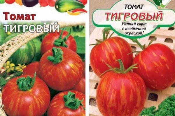Описание томатов сорта Тигровый, общая характеристика и выращивание