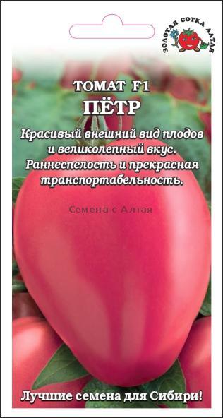 Тепличный томатный гигант с большим урожаем — сорт томата «де барао царский»