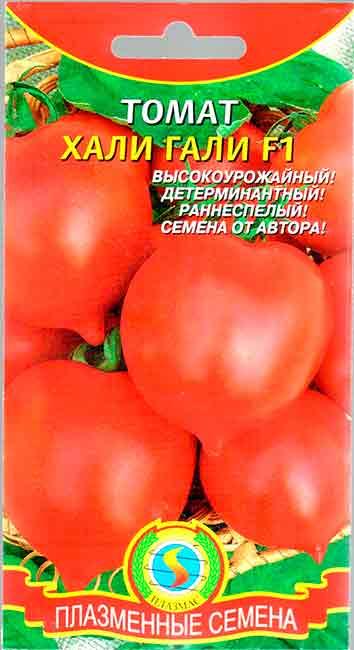 Сорт томатов хали гали, описание, характеристика и отзывы, а также особенности выращивания
