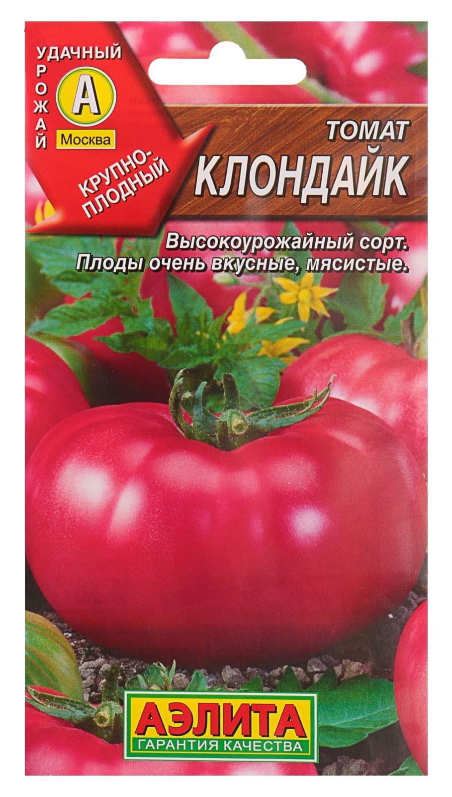 """Томат клондайк - описание сорта, урожайность, фото и отзывы садоводов - журнал """"совхозик"""""""
