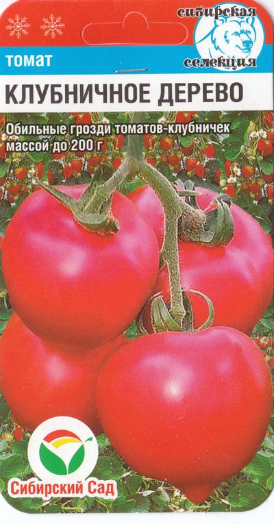Томат клубничное дерево фирмы «сибирский сад»: характеристика и описание сорта с фото