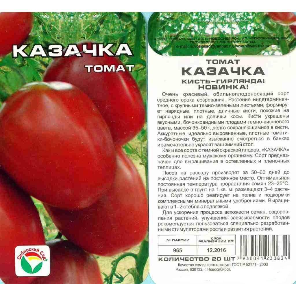 Лучшие помидоры для теплицы из поликарбоната: сорта и гибриды