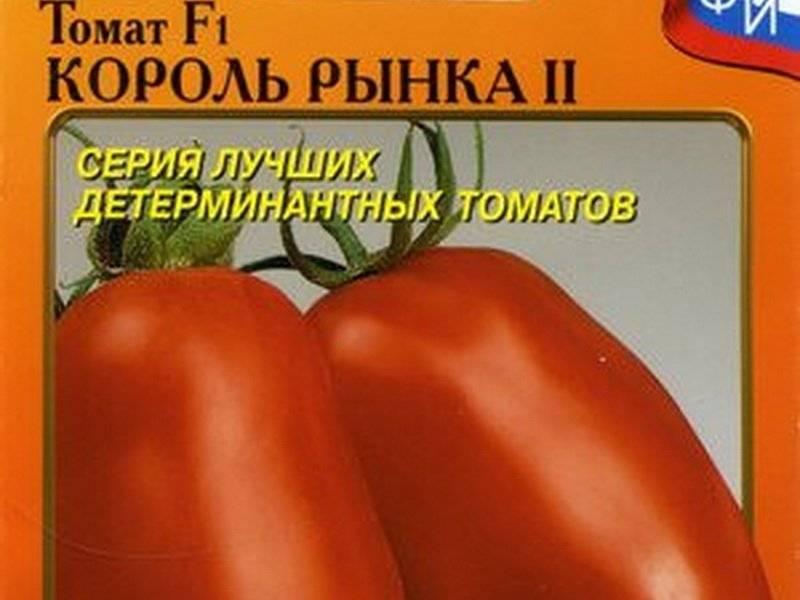 Томат король рынка: характеристика и описание гибридного сорта с фото