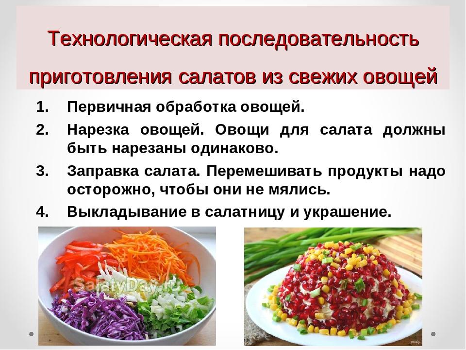 Как приготовить винегрет: классический вариант с горошком и другие рецепты