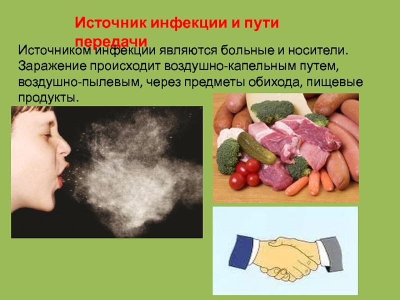 Сепсис (бактериальная инфекция крови, заражение крови). причины, симптомы, диагностика и лечение сепсиса.