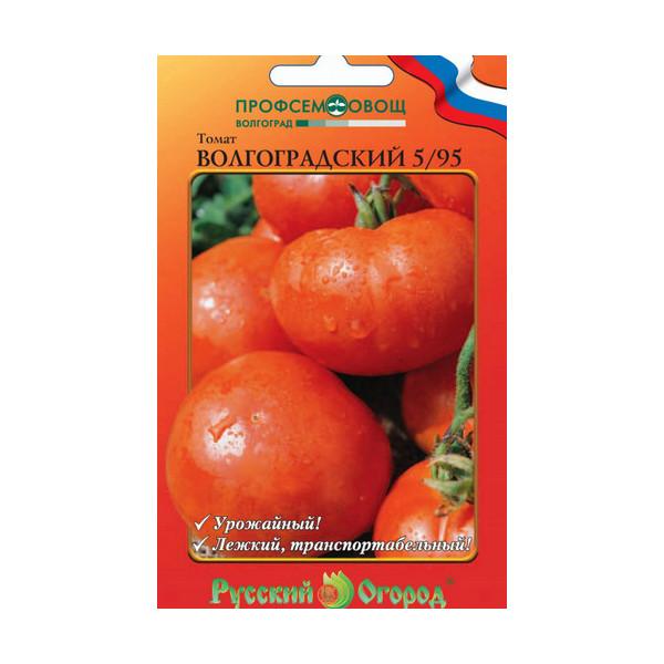Томат волгоградский скороспелый 323: характеристика и описание сорта, фото семян от седек и отзывы тех кто сажал помидоры об их урожайности