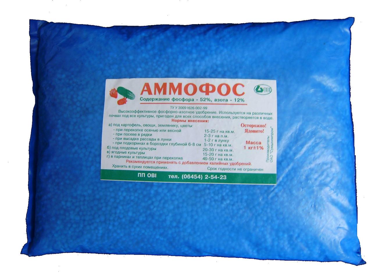 Аммофоска - как вносить удобрение, свойства, состав