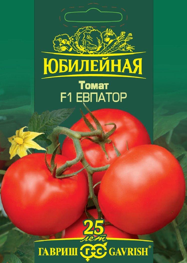 Томат «евпатор»: отзывы, фото, урожайность, характеристика сорта