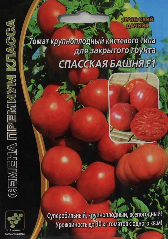 """Томат """"спасская башня"""" f1: описание и характеристики сорта уникального помидора русский фермер"""