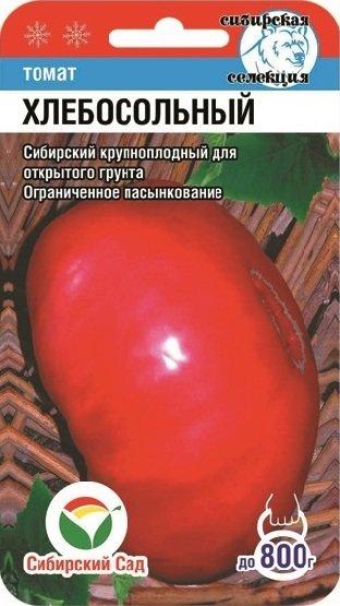 Томат хлебосольный – характеристика и описание сорта, фото, урожайность, отзывы, видео