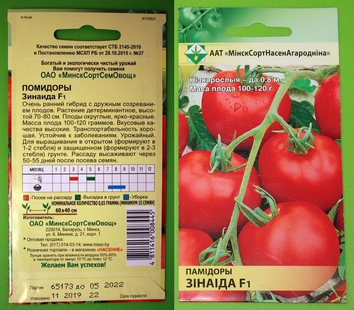 """Томат """"суперприз f1"""": описание, распространение и урожайность сорта русский фермер"""
