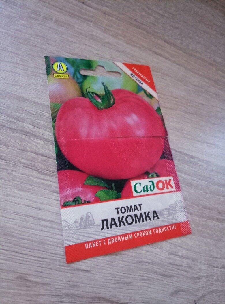 Томат лакомка: описание и характеристика сорта, отзывы, фото, урожайность | tomatland.ru