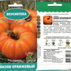 """Томат """"оранжевый гигант"""": характеристика и описание сорта, отзывы, фото, урожайность"""