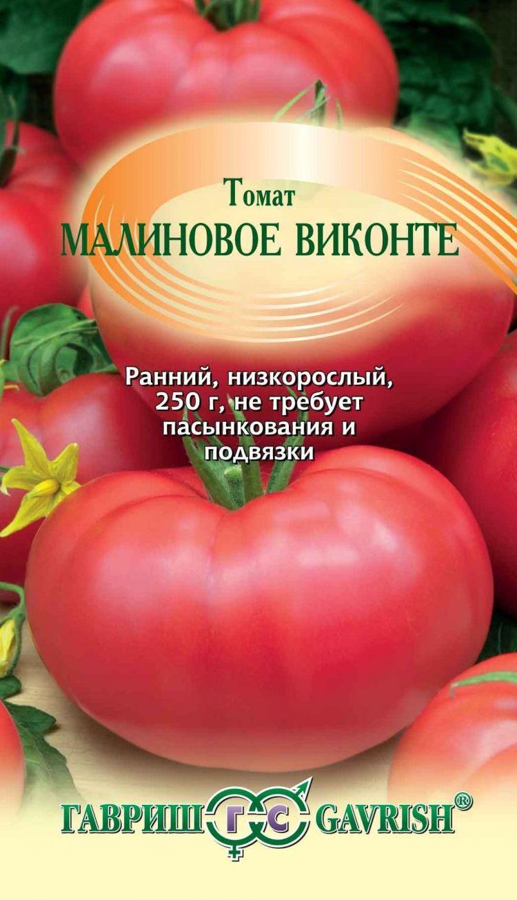 """Томат """"красные щечки f1"""": описание сорта, характеристики плодов, рекомендации по выращиванию помидор русский фермер"""