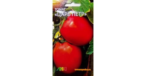 Описание сорта томата царь петр и его характеристики