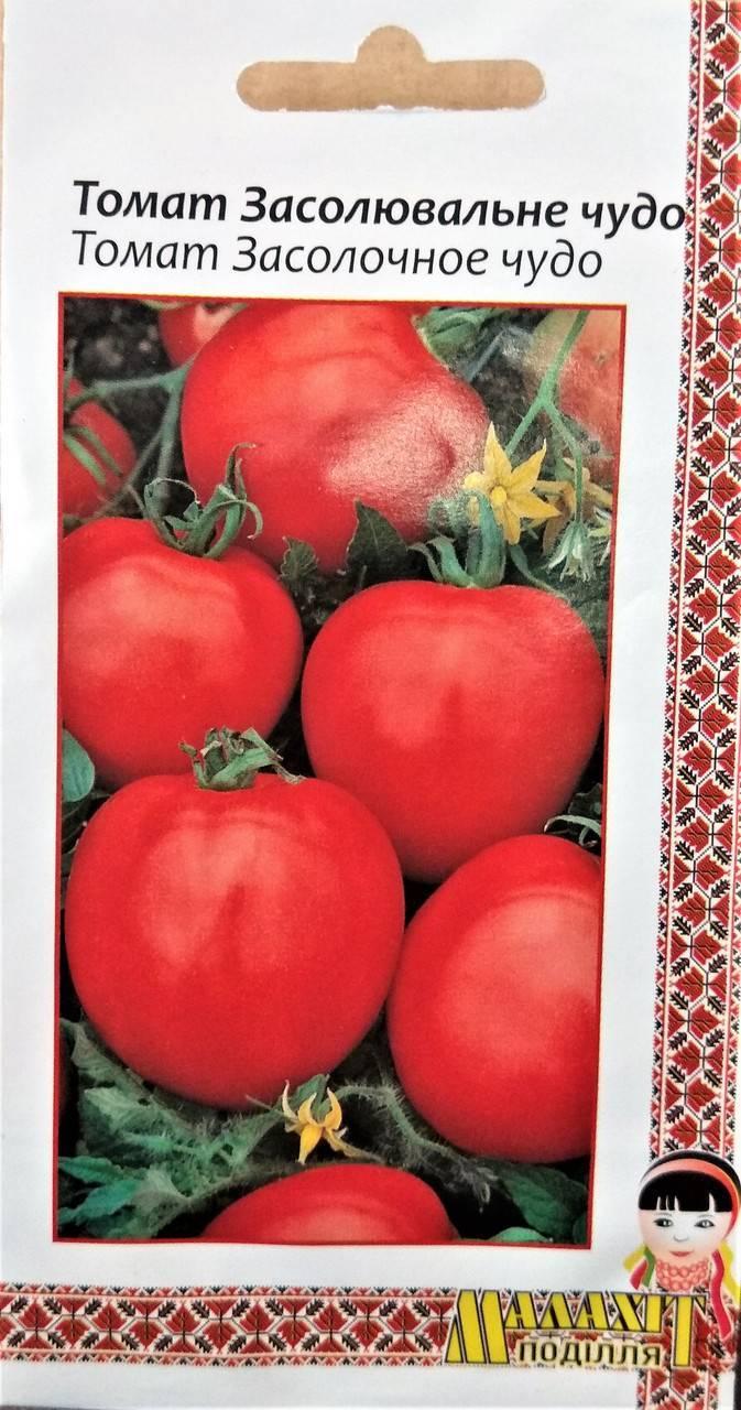Томат засолочное чудо характеристика и описание сорта урожайность с фото - журнал садовода ryazanameli.ru