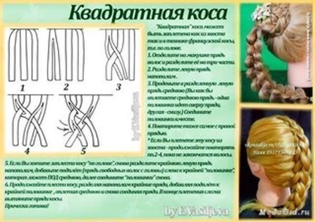 Как плести косички из чеснока. материалы для вязания