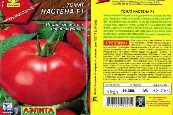 ᐉ томаты японской селекции для теплиц – касамори f1 - zooshop-76.ru