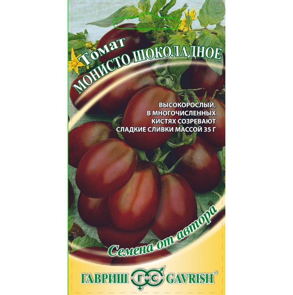 Отзывы об урожайности вкусного сора — томат монисто шоколадное: описание помидоров