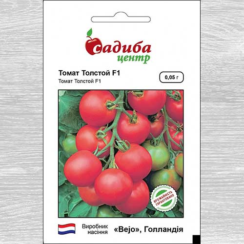 Белфорт f1 - сорт помидор