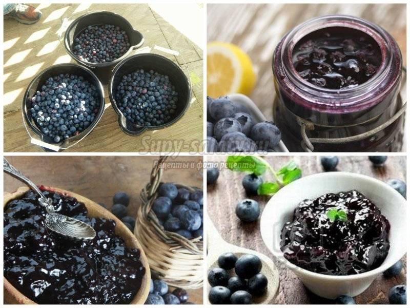 Вкусное варенье из голубики на зиму: рецепты с фото пошагово