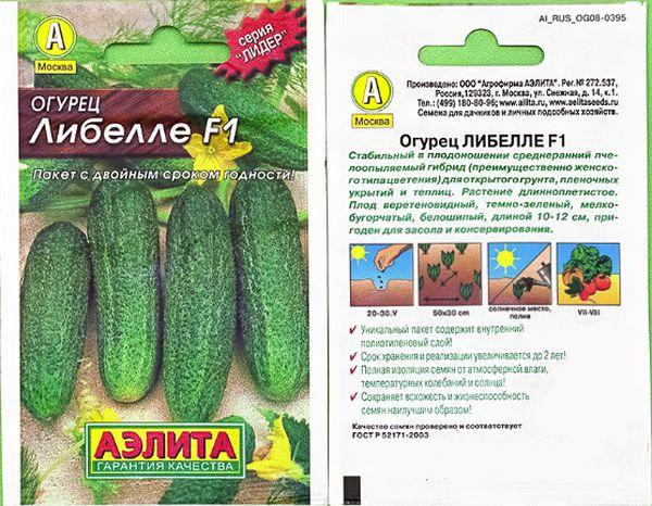 17 лучших сортов огурцов для сибири для открытого грунта: характеристика и описание, урожайность, отзывы и фото, особенности выращивания