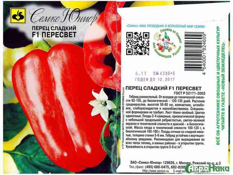 Сорта перцев: описание, фото, отзывы