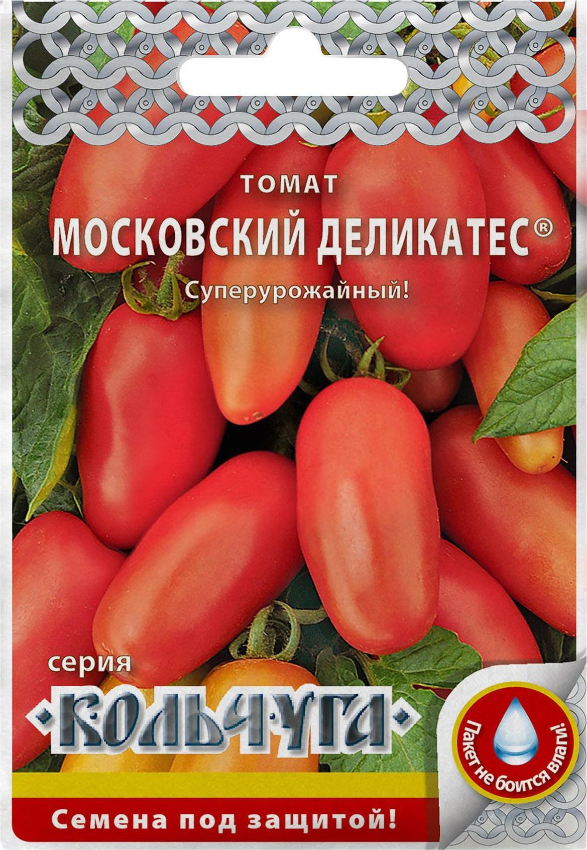 Описание сорта томата «московский деликатес»