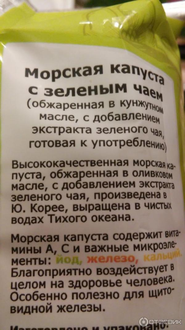 Капуста при беременности: можно ли есть этот овощ свежим, каковы ограничения, а также какое влияние оказывает на мать и ребенка, как лучше приготовить? русский фермер