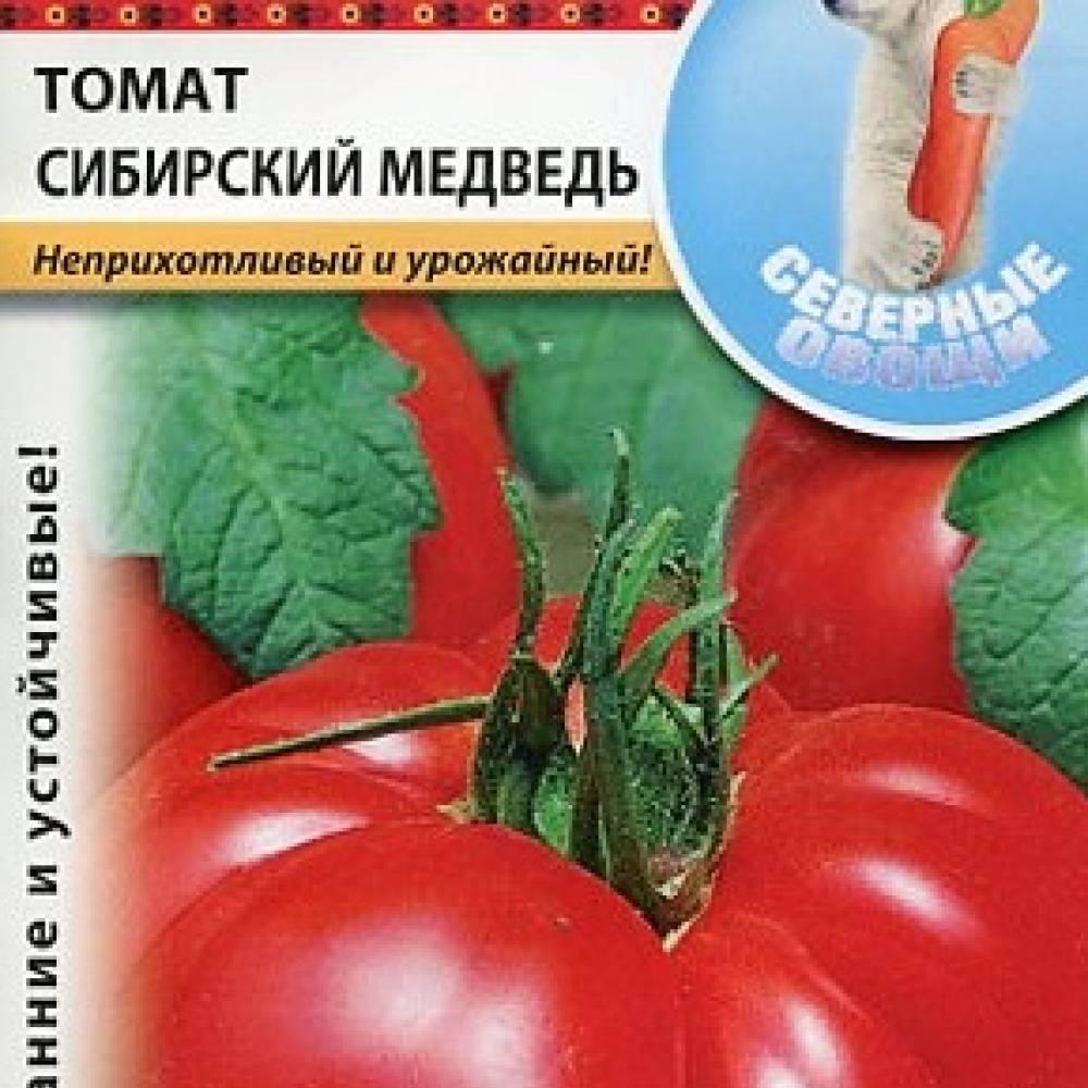 Описание сорта томата сибирский козырь и его характеристики – дачные дела