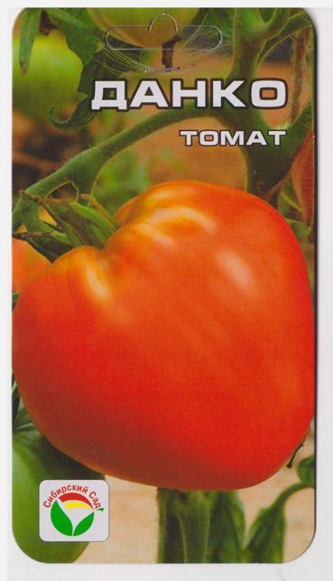 О томате данко: описание сорта томата, характеристики помидоров, посев