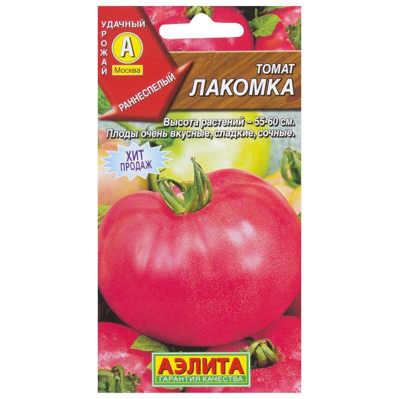 Томат черная лакомка: описание и характеристика сорта, отзывы, фото, урожайность | tomatland.ru