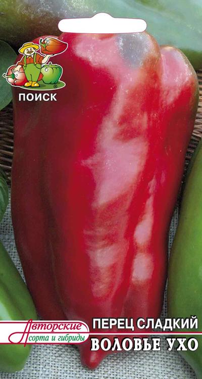 """Перец """"воловье ухо"""": крупноплодный со стойким послевкусием"""