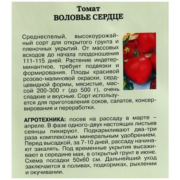 Томат марфа: описание, отзывы, фото, характеристика | tomatland.ru