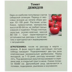 Томаты сибирской селекции – очень урожайные, фото и описание, ранние, для открытого грунта, теплиц
